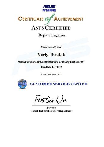 Авторизационное свидетельство на гарантийный ремонт и обслуживание техники ASUS