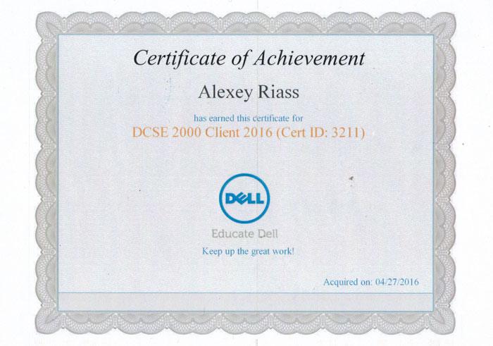 Авторизационное свидетельство на гарантийный ремонт и обслуживание техники DELL