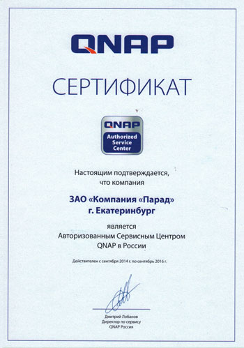 Авторизационное свидетельство на гарантийный ремонт и обслуживание печатной техники FELLOWES