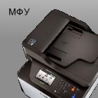 Лазерные и струйные многофункциональные устройства SAMSUNG