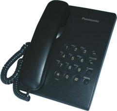 Телефон Panasonic KX-TS2350RUB (черный)