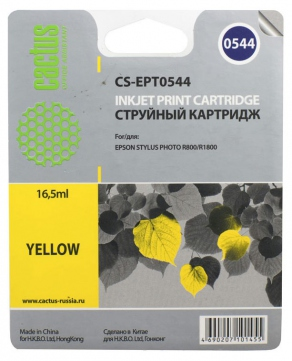 Картридж струйный Cactus CS-EPT0544 желтый (yellow) для Epson Stylus Photo R800/1800