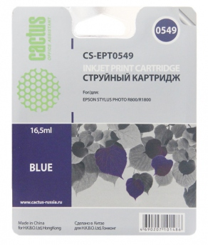 Картридж струйный Cactus CS-EPT0549 синий (blue) для Epson Stylus Photo R800/1800